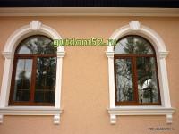 Окна пластиковые в Нижнем Новгороде, фото 2