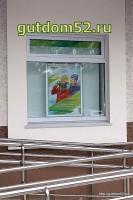 Окна пластиковые в Нижнем Новгороде, фото 9
