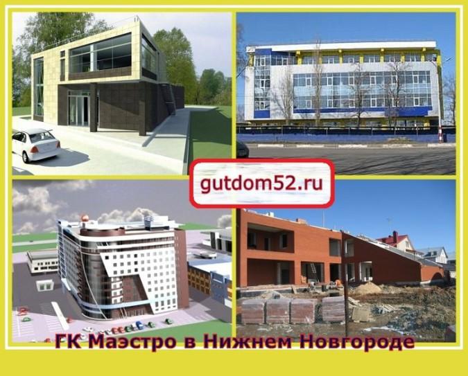 проекты гостиниц, проекты мини гостиниц в Нижнем Новгороде
